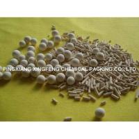 Buy cheap Molecular Sieve 3A from wholesalers