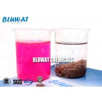 China High Efficient Water Decoloring Agent High Colority Wastewater Treatment Cationic Polymer for sale