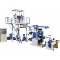 China Automatic Plastic Film-Blowing and Offset Press Line (FM/RY) on sale
