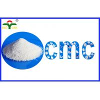 Wholesale CMC Sodium Carboxymethyl Cellulose Drilling Fluid Additives for Water Retaining from china suppliers