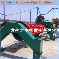 Wholesale customized concrete drain pipe machine from china suppliers