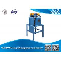 2T 15dca Multi Gravity Separator Magnetic Iron Ore Separator For Dried Powder for sale