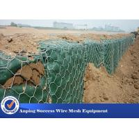 Buy cheap PVC Coated Hot Dipped Gabion Wire Mesh For Flood Bank Customized Length from wholesalers