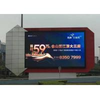 Dynamic P10 Outdoor Full Color LED Video Billboards For High Humidity Place