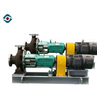 Back-pull Out Design Heavy Duty Chemical Process Pump ANSI Standard for Sugar Industry for sale