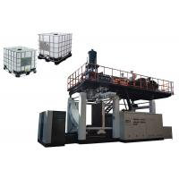 Wholesale Multi Layers Water Tank Blow Moulding Machine, 1000L Plastic Tank Making Machine from china suppliers
