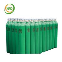 Buy cheap Pure Colorless Refrigerant gas Trifluoromethane R23 from wholesalers