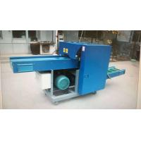 China STB006 waste textile cutting machine cloth fabric cutter 6/8 kinfe for sale