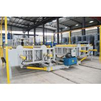 Wholesale Automatic Open / Close EPS Sandwich Panel Production Line 1.1 KW Rated Power from china suppliers