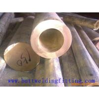 Wholesale C71640 Copper Nickel Tube C70600 90 10 Nickel Plated Copper Tubing Size,1-96 inch from china suppliers
