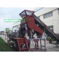 Wholesale PP PE Film Recycling Equipment from china suppliers