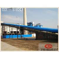 Wholesale Palm Kernel Biomass Power Plant Boiler from china suppliers
