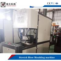 China High Safe PET Stretch Blow Moulding Machine With Cold Air Circulating System for sale