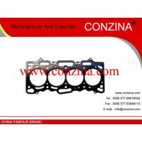Wholesale MD331145 cylinder gasket head for mitsubishi lancer engine parts from china suppliers