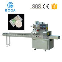China Flow Bath Soap Pillow Wrapping Machine / Small Flow Wrapping Machine for sale