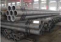 Wholesale OD 17.1MM / 48.3MM / 114.3MM Carbon Seamless Steel Pipe A106 Gr B Seamless Pipe from china suppliers