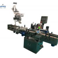 Wholesale High Speed Automatic Labeling Machine / Top Side Box Labeling Machine 220V from china suppliers
