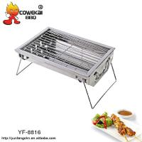 China Best seller of Mini Hot Sale BBQ Grill for sale