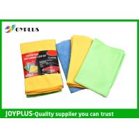 Wholesale Car Cleaning Tools Microfiber Cleaning Cloth Non Scratch Easy Wash from china suppliers