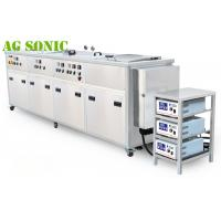 2400W Ultrasonic Cylinder Head Cleaning Machine With Hot Water Washing