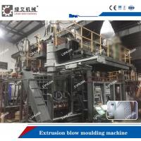 China Automatic Extrusion Blow Molding Machine , Water Tank Blow Molding Machine for sale