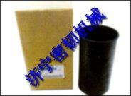 Wholesale komatsu PC200-5 cylinder liner from china suppliers