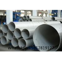ASTM A312 Schedule 10 , Schedule 40 Stainless Steel Pipe and Tube , TP316H