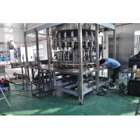 Wholesale 304 Stainless Steel Carbonated Water Filling Machine With Touch Screen Control from china suppliers