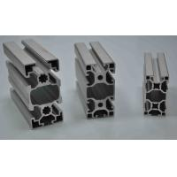 Wholesale Commercial Mill Finish Industrial Aluminium Profile  For Construction 6063-T6 from china suppliers