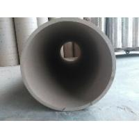 Wholesale Industrial Big Paper Core Tube Inner Size 200 Mm - 540 Mm Brown Color from china suppliers