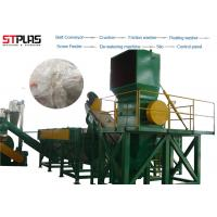Wholesale Plastic PP PE Film Washing Line Scrap Recycling Crushing Drying Production from china suppliers