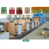 Quality Five Shafted Paper Reel Racks with Auto Rectifiction Servo System Tuber machine for sale