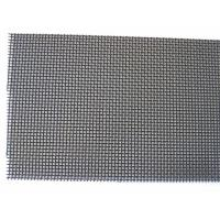 Wholesale Stainless expanded metal mesh from china suppliers