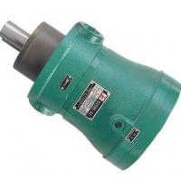 Wholesale 100MCM14-1B Series Axial Piston Motor from china suppliers