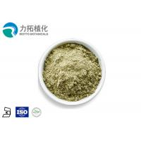 Wholesale Heart / Brain Protection Organic Protein Powder  Hempseed Protein 50% 60% from china suppliers