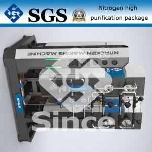 Best 99.9995% 500 Nm3/h Nitrogen Purification System SGS BV CCS Approval wholesale