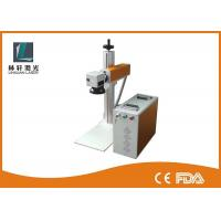 High Speed 30w Germany IPG Metal Laser Marking Machine With 2 Year Warranty