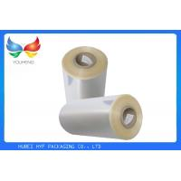 Wholesale 45 Mic Printable Plastic Blown PVC Shrink Film For Beverage Label from china suppliers
