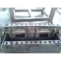 Wholesale Crusher Blade from china suppliers