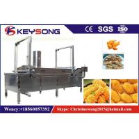 Wholesale Electric Continuous Fryer Machine , Nuts Seafood Pellet Small Fryer Machine from china suppliers