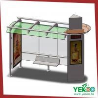 Wholesale modern stainless steel used advertising hot sale bus shelter from china suppliers