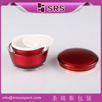 China red color J035 15g 30g 50g cosmetic jar plastic on sale