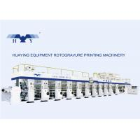 Best 10 Color Rotogravure Printing Machine wholesale