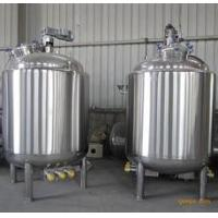 Best Chemical and pharmaceutical industrial reactor , stainless steel vessels wholesale