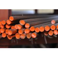 Buy cheap Alloy Round Bars from wholesalers