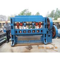Wholesale High Speed Expanded Metal Machine For Sheets Feeding Automatically from china suppliers