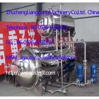 Wholesale Electric and Steam Dual-use Spray Retort Srerilizer from china suppliers