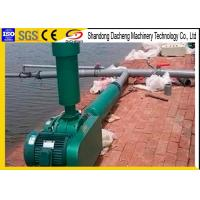 Wholesale DSR200D 36.30-38.50m3/min wastewater treatment  positive displacement blower from china suppliers