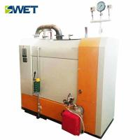 Wholesale Small scale horizontal 300kg steam boiler for textile industry from china suppliers