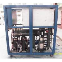 Wholesale Oil Drain Water Cooled Water Chiller With Scroll Type Compressor from china suppliers